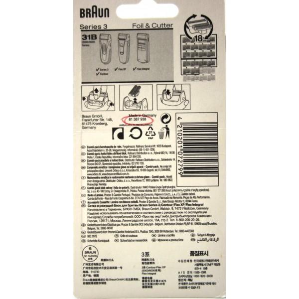 grille couteau 31b pour rasoir braun flex integral serie. Black Bedroom Furniture Sets. Home Design Ideas