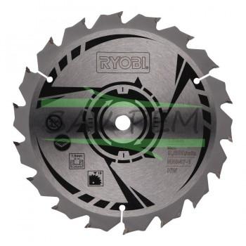 Lame ultra fine 150mm scie circulaire RYOBI